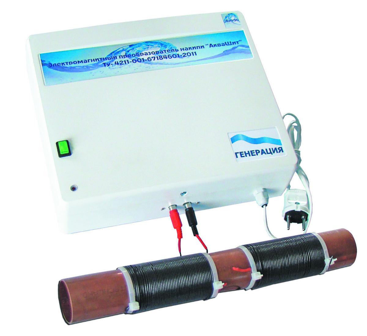 Электромагнитный фильтр перед газовым котлом