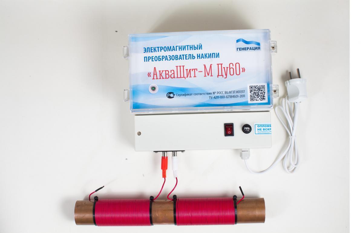 Электромагнитный умягчитель для воды своими руками 55