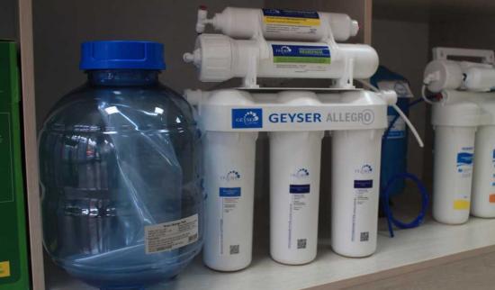 Система очистки воды Гейзер