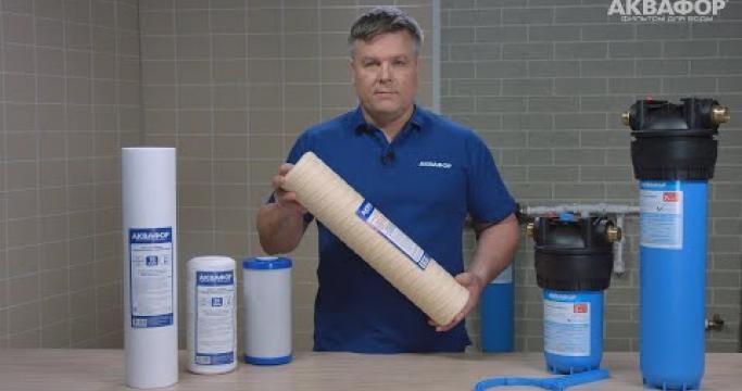 Embedded thumbnail for Фильтры для воды от ржавчины, магистральные и проточные