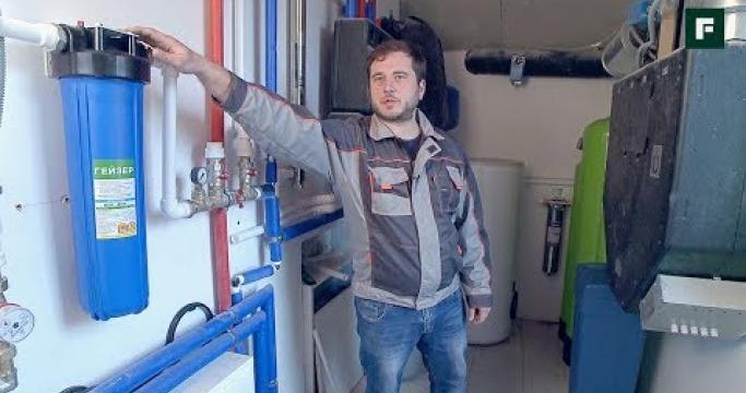 Embedded thumbnail for Водоподготовка воды из скважины для частного дома и промышленности