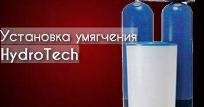 Embedded thumbnail for Установка умягчения воды непрерывного действия: характеристики, особенности эксплуатации