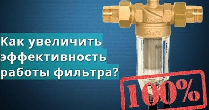 Embedded thumbnail for Лучшие магистральные фильтры для воды - рейтинг