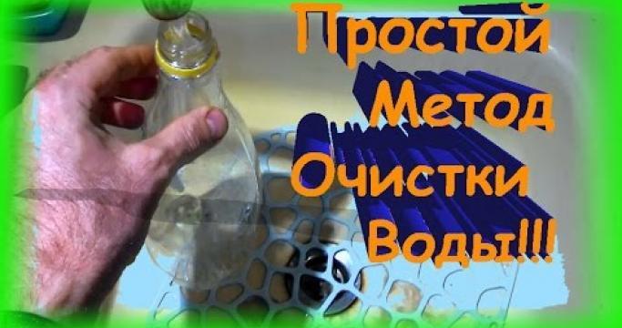 Embedded thumbnail for Какой фильтр поставить, если в воде много извести