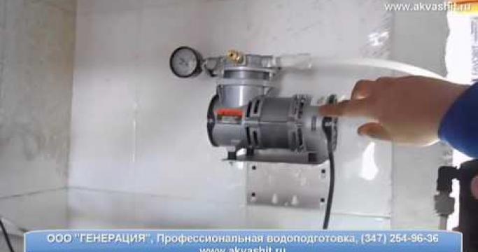 Embedded thumbnail for Обезжелезивание воды из скважины: фильтры, системы и установки