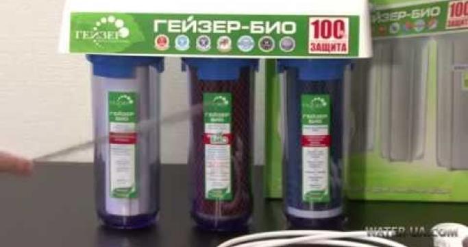 Embedded thumbnail for Фильтр Гейзер для жесткой воды: Стандарт и Классик