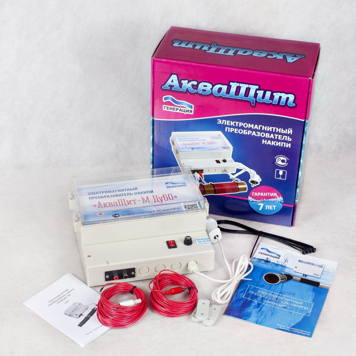 Электромагнитный фильтр для защиты бойлера от накипи
