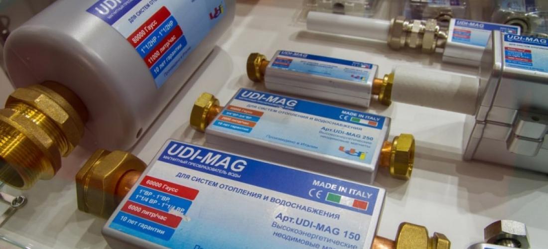 Магнитные преобразователи воды МПВ МВС (MWS), Неомаг, Udi Mag: отзывы