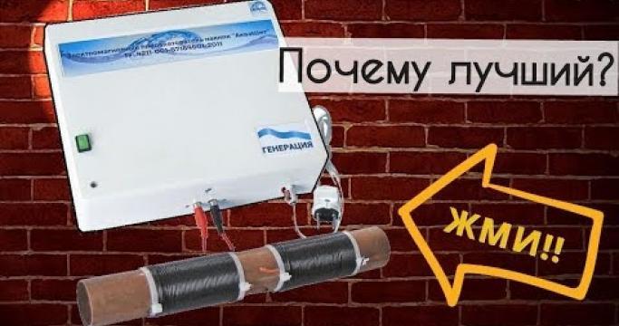 Embedded thumbnail for Какой фильтр поставить перед газовым котлом?