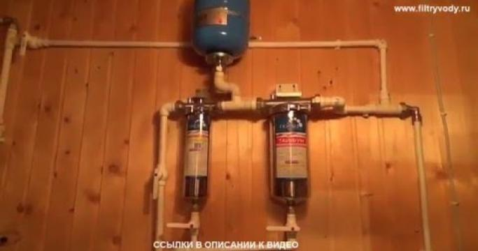 Embedded thumbnail for Фильтры для воды в коттедж: обзор