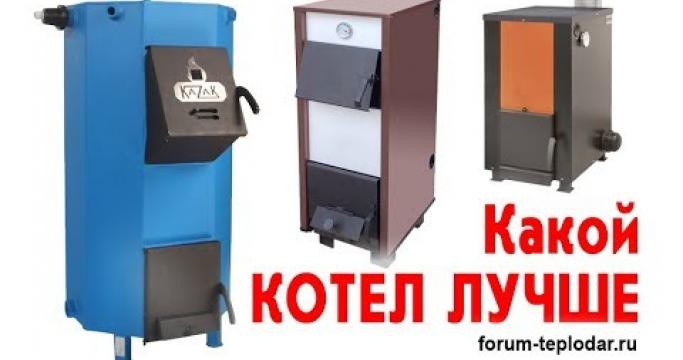 Embedded thumbnail for Какой котел выбрать для отопления частного дома?