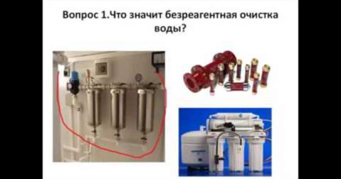 Embedded thumbnail for Очистка технической воды: фильтры и системы