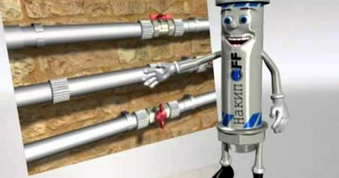 Embedded thumbnail for Магнитные преобразователи воды МПВ МВС (MWS), Неомаг, Udi Mag: отзывы
