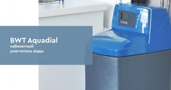 Embedded thumbnail for Умягчитель воды BWT Aquadial Softlife 25 и его аналоги