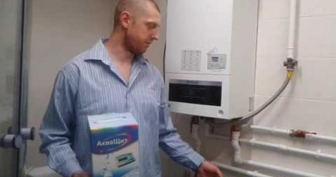 Embedded thumbnail for Жесткость воды мг экв л - единица измерения