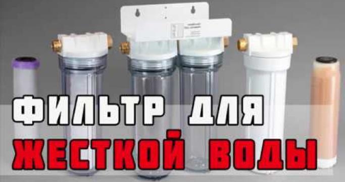 Embedded thumbnail for Жесткая вода в частном доме, какой фильтр использовать?